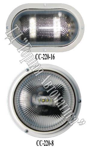 Экотон-СС-220-8 (16)