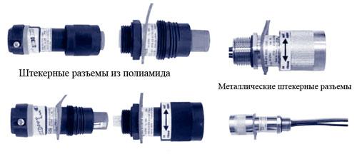 Взрывозащищенные  штекерные разъемы eXLink  серии GHG 57