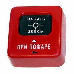 ИПР 513-2 «АГАТ» (ИБ)
