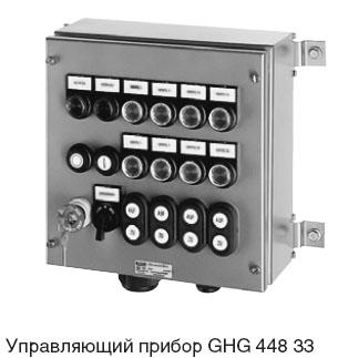 GHG 444 33, GHG 448 33, GHG 449 33, GHG 447 33